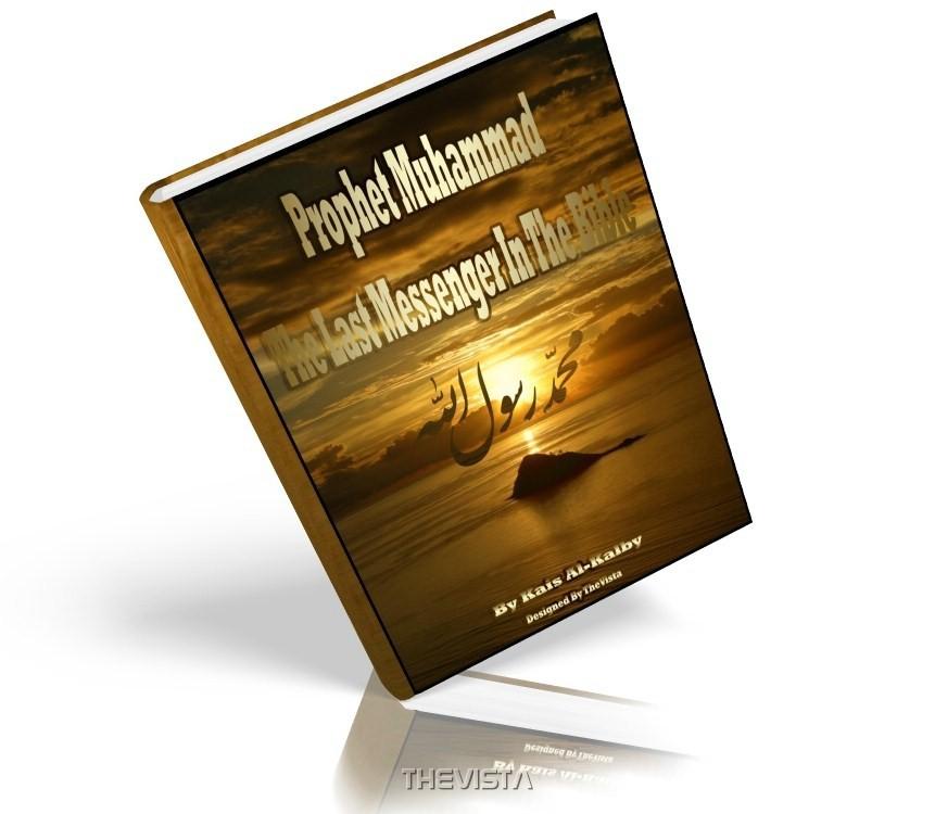 bible in pdf format free download