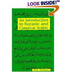 WorldOfIslam info | Islamic Ebooks The Quran, download your